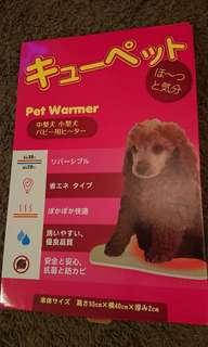 Pet Warmer 貓狗暖墊
