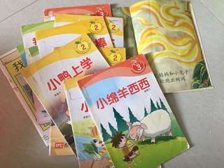 Children Chinese story books