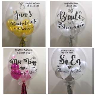 Customized balloon, personalized balloon, stuffed balloon, bubble clear transparent 24 inch balloon