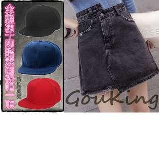 🚚 *Gou king*春夏韓系女裝顯瘦不對稱高腰牛仔短裙 S-XL 2色