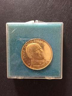 1984 Pope John Paul II Coin