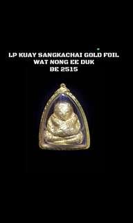 LP Kuay Sangkachai