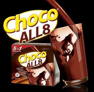 CHOCO ALL-8, Royalè Wellness