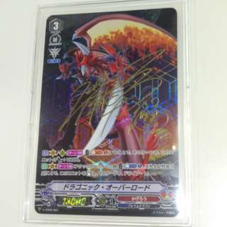 DRAGONIC OVERLORD SIGNED