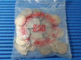 50X 1981 Singapore $1 Stylised Lion Coin ( Lot of 50 Pieces )