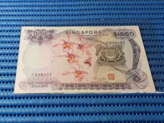 A/1 Singapore Orchid Series $1000 Note A/1 578257 Dollar Banknote Currency