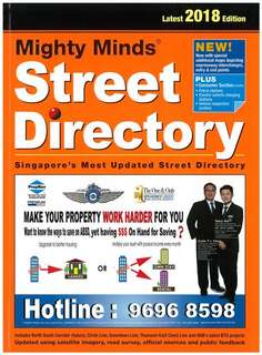 2018 Street Directory Singapore Map (Brand New)