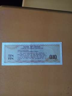 Collectibles RMB Foreign Note