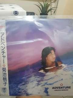 菊池 桃子 Momoko Kikuchi - Adventure LP Vinyl Record