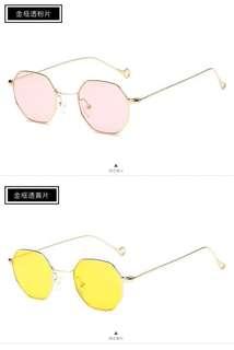 🚚 小方框八角歐美流行太陽眼鏡