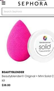 Beauty Blender BN