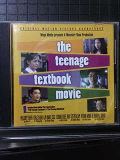 Cd 51a The Teenage Textbook