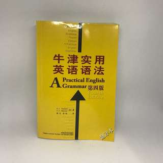 A Practical English Grammar 4th Edition | 牛津实用 英语语法 | Chinese-English Language Guidebook