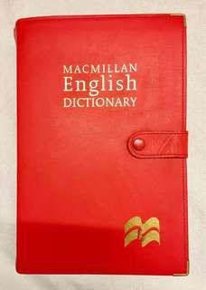 English Dictionary (w leather cover)