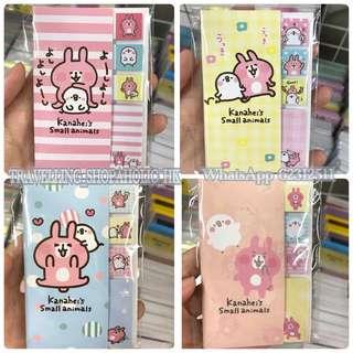 台灣 預購 卡娜赫拉 Kanahei P助與兔兔 memo貼紙本 便利貼