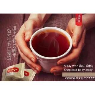 九吉公红糖 brownsugar office drink 办公室下午茶 补血补气(HALAL)