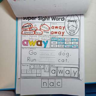 Sight words exercise