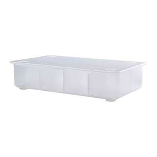 IKEA GLIS附概分隔收納盒