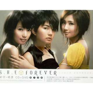 S.H.E Forever + Greatest Hits 新歌+ 精选 CD+ DVD