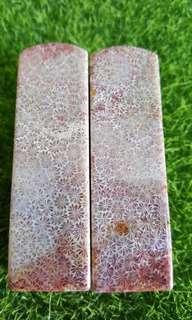 🚚 《凱芙》珊瑚玉印章  稀有帶紅花