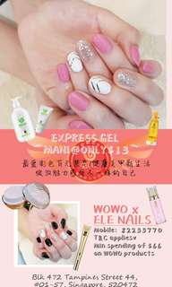 EXPRESS GEL MANICURE