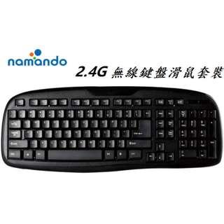特價 discount SALES 超靜音低耗電 辦公無線鍵盤滑鼠套裝 2.4G 敵商直銷價批發價