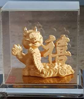 999 gold coated Dragon,one of the 12 Chinese zodiac animals