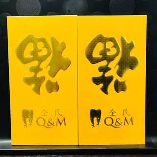 Q&M Dental Red Packets