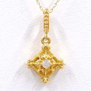 18k Diamond Necklace (Chain & Pendent)