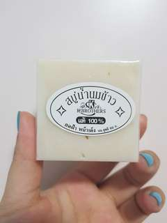 Thai rice soap