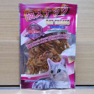 PetVillage魔法村 貓咪蟹肉雪花絲 25g (PV-333-0216)