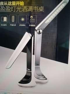 Midea LED Table Lamp