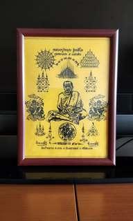 PhaYant LP Moon Wat BanJan (Yant Victory) 战胜一切 🙏