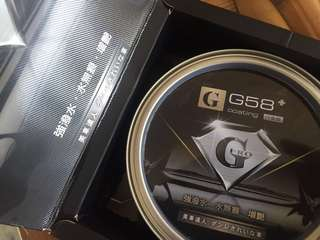 G58 棕櫚蠟