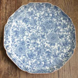 Blue and White Plate made in Japan,marked.