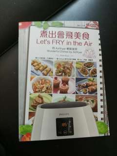 Air fryer receipe