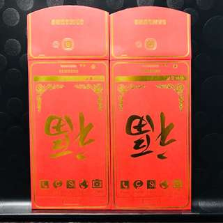 Samsung Huge Red Packets