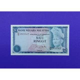 JanJun $1 3rd H/15 263547 Siri 3 Ismail Ali 1976 RM1 Duit Lama