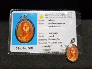 LP Thongsuk Wat Saphan Sung Locket