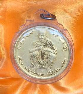 Luang Phor Koon (Thailand Amulet)
