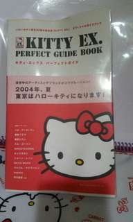 Hello kitty  kitty EX 書絕版2004年