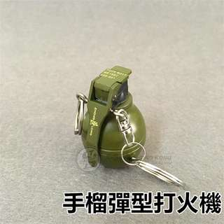 1634030 手榴彈型 打火機 Grenade type lighter 1pcs