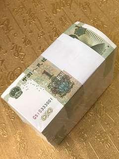 人民幣99版1元 銀行原捆原膜 千連不跳號 靚號六條3 四冠已經停產 上車良機