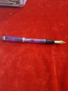 Nemosine Singularity Magneta fountain pen