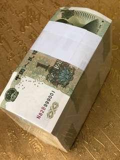 人民幣99版1元 銀行原捆原膜 千連不跳號 靚號六條9/0 四冠已經停產 上車良機