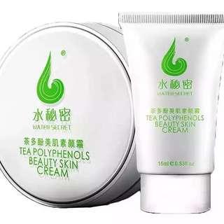 WOWO Beauty Skin Cream & Refill 15g+15ml
