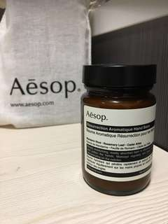 New Aesop resurrection aromatique hand balm (120ml)
