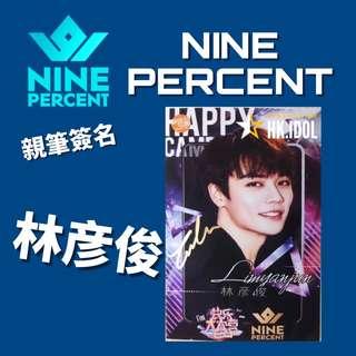 Nine Percent 林彦俊親筆簽名 快樂大本營宣傳照