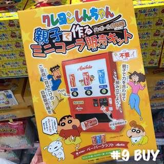《 日本蠟筆小新自動販賣糖果機 》