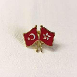 香港區旗+土耳其國旗外交襟章 Hong Kong Turkey flags diplomacy pin
